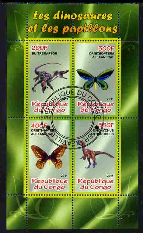 Congo 2011 Butterflies & Dinosaurs #2 perf sheetlet containing 4 values cto used