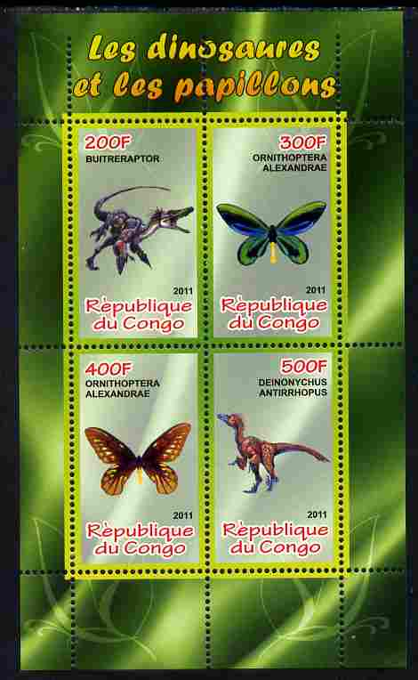 Congo 2011 Butterflies & Dinosaurs #2 perf sheetlet containing 4 values unmounted mint