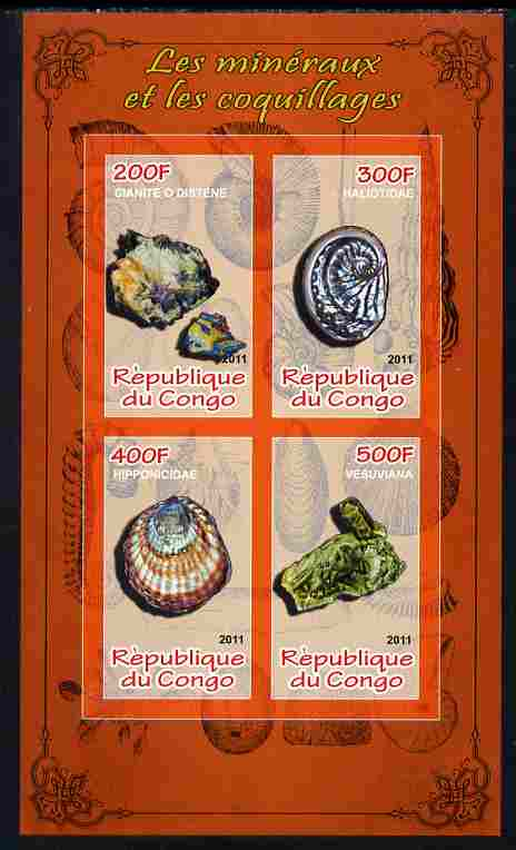 Congo 2011 Minerals & Sea Shells #2 imperf sheetlet containing 4 values unmounted mint