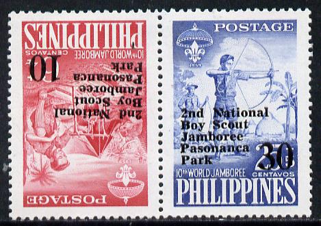 Philippines 1961 2nd Scout Jamboree opt set of 2 tete-beche on white paper unmounted mint, SG 871a