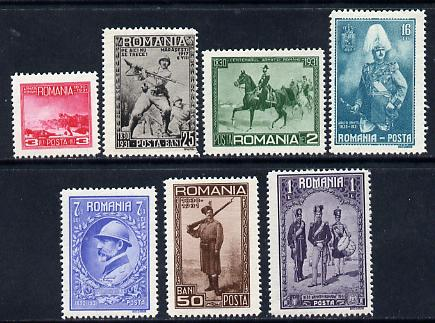 Rumania 1931 Rumanian Army set of 7 unmounted mint, SG 1209-15, Mi 406-412