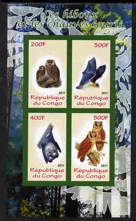 Congo 2011 Owls & Bats #2 imperf sheetlet containing 4 values unmounted mint