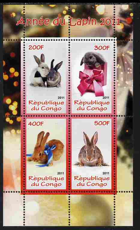 Congo 2011 Chinese New Year - Year of the Rabbit perf sheetlet containing 4 values unmounted mint