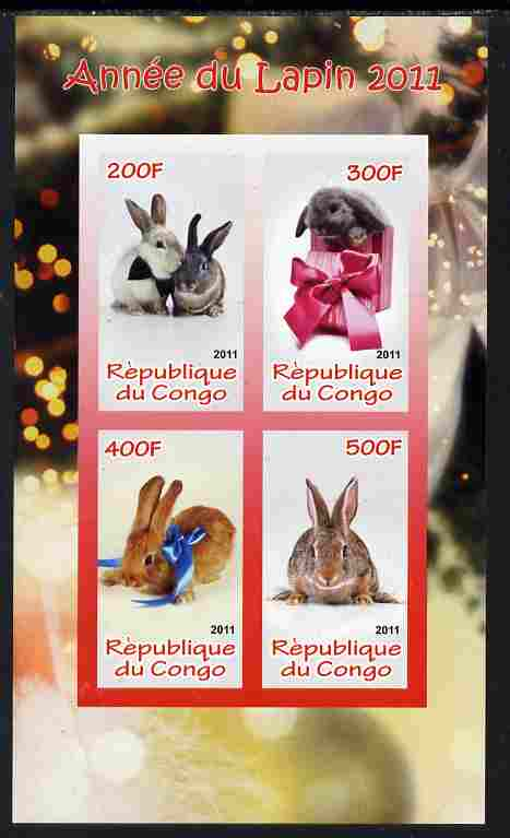 Congo 2011 Chinese New Year - Year of the Rabbit imperf sheetlet containing 4 values unmounted mint