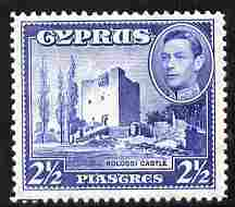 Cyprus 1938-51 KG6 Kolossi Castle 2.5pi ultramarine lightly mounted mint, SG 156