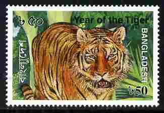 Bangladesh 2010 Chinese New Year - Year of the Tiger unmounted mint
