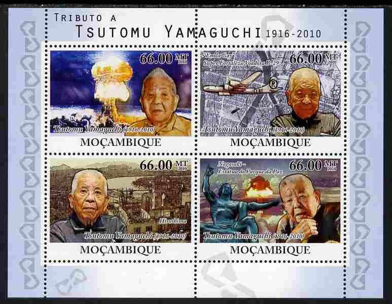 Mozambique 2010 Tribute to Tsutomu Yamaguchi perf sheetlet containing 4 values unmounted mint