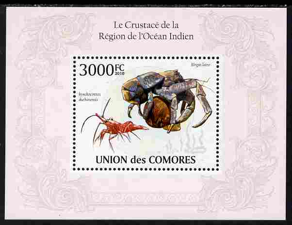 Comoro Islands 2010 Crustaceans from the Indian Ocean Region perf s/sheet unmounted mint, Michel BL 570