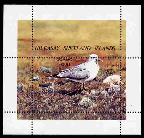 Shetland Islands 1995 Birds perf m/sheet with perforations dramatically misplaced dowmwards by 9mm unmounted mint