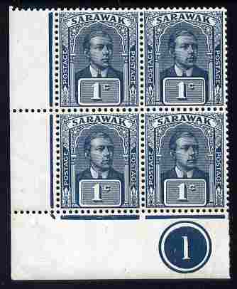 Sarawak 1918 unissued 1c slate-blue & slate corner block of 4 with plate No.1 unmounted mint but light diagonal crease across one, SG 62