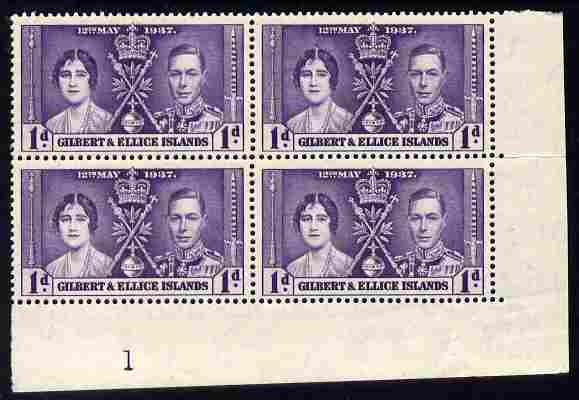 Gilbert & Ellice Islands 1937 KG6 Coronation 1d corner plate block of 4 (plate A1) unmounted mint (Coronation plate blocks are rare) SG 40