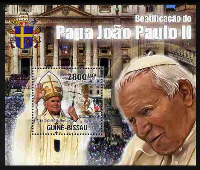 Guinea - Bissau 2011 Beatification of Pope John Paul II perf s/sheet #1 unmounted mint