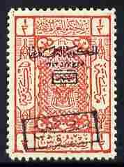 Saudi Arabia - Hejaz 1925 Postage Due 1/2pi scarlet with handstamp mounted mint SG D164