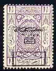 Saudi Arabia - Hejaz 1925 Postage Due 1.5pi lilac with handstamp mounted mint SG D166
