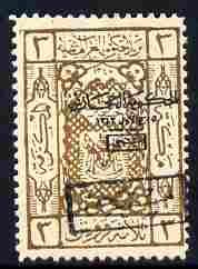 Saudi Arabia - Hejaz 1925 Postage Due 3pi brown with handstamp mounted mint SG D168