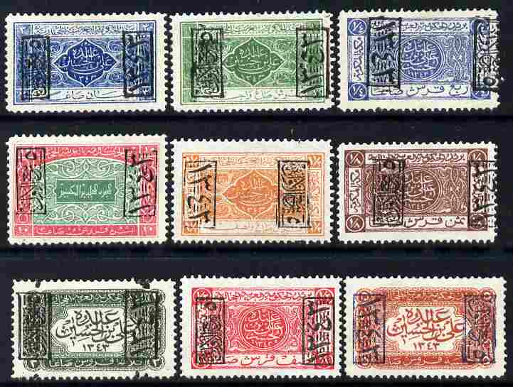 Saudi Arabia - Hejaz 1925 set of 9 with Jeddah opt (6 with opt inverted) mounted mint, SG 177C-185C