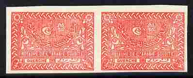 Saudi Arabia 1934 1/2g red imperf horiz pair, unmounted mint and unlisted by Gibbons, SG331var