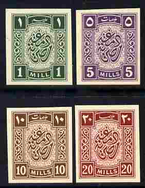 Egypt - Revenue four imperf values on thin card each Cancelled in Arabic on back (1m, 5m, 10m & 20m)