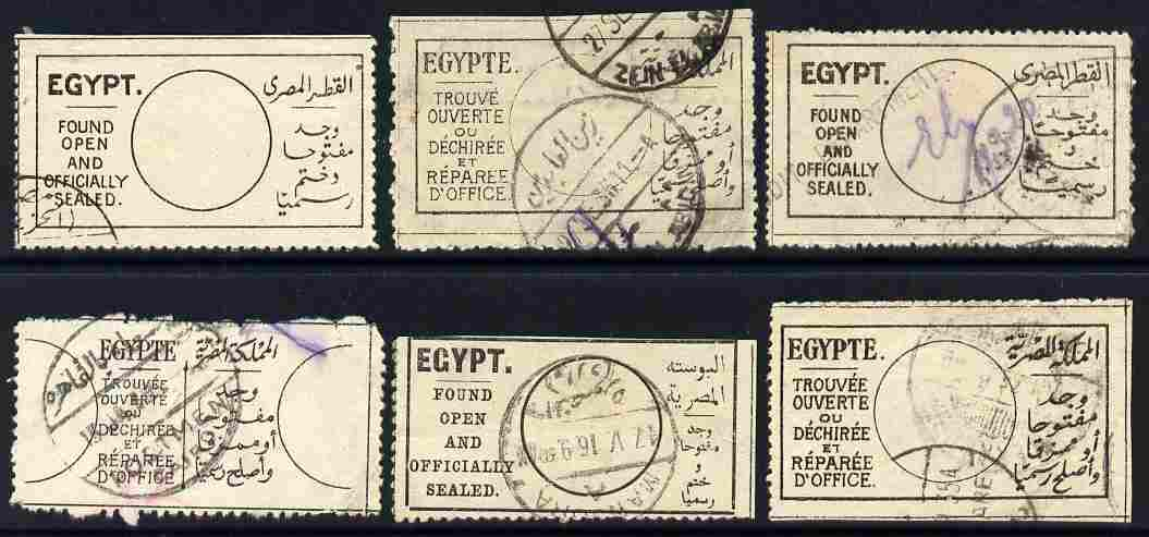 Egypt 1908-31 Found Open & Officially Sealed labels used seln of 6 different types (2, 3, 4, 6, 7 & 8) scarce, stamps on