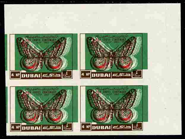 Dubai 1963 Centenary of red Cross 4np Moth imperforate corner block of 4 with spectacular misplacement of colours unmounted mint as SG 29