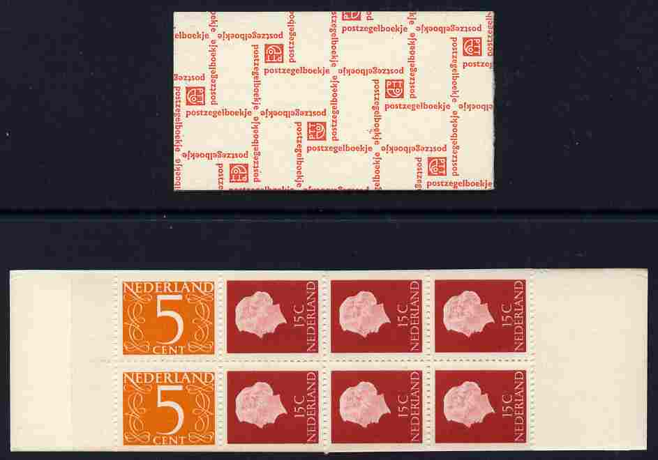 Booklet - Netherlands 1964 Booklet (Numeral & Juliana) complete and very fine, SG SB61