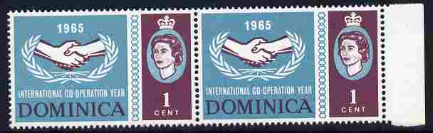 Dominica 1965 International Co-operation Year 1s horiz pair, one stamp with 'Broken Leaves' variety unmounted mint, stamps on