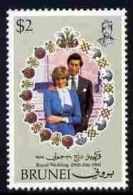 Brunei 1973 Royal Wedding 1981 Royal Wedding $2 with wmk inverted, SG306w unmounted mint