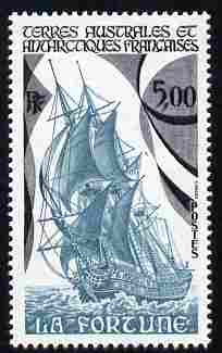 French Southern & Antarctic Territories 1988 La Fortune (Sail Warship) 5f unmounted mint SG 239
