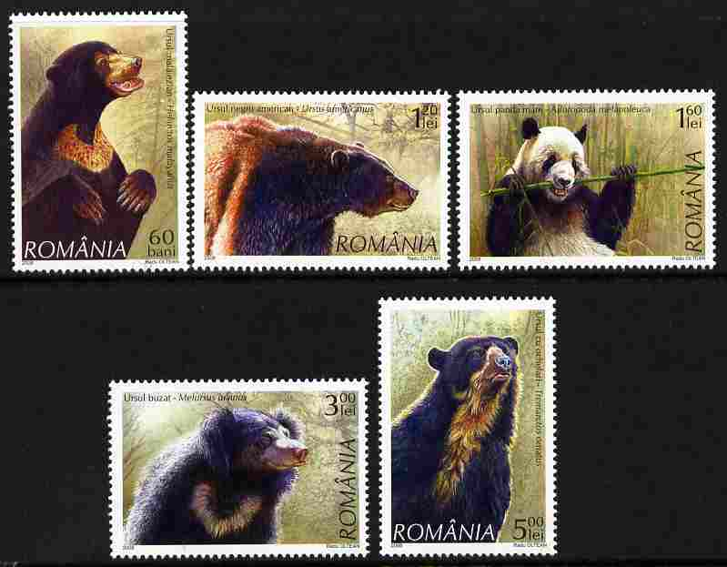Rumania 2008 Bears perf set of 5 unmounted mint SG 6880-84