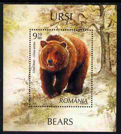 Rumania 2008 Bears perf m/sheet unmounted mint SG MS 6885