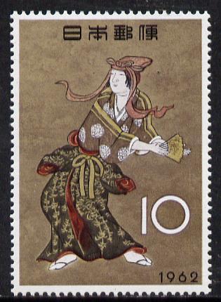 Japan 1962 Philatelic Week 10y (Dancer) SG 894*