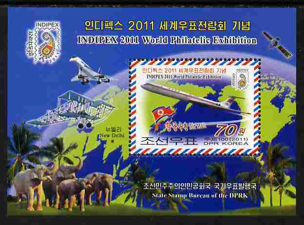 North Korea 2011 Indepex Stamp Exhibition perf m/sheet unmounted mint