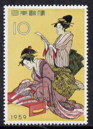 Japan 1959 Philatelic Week 10y (Ladies reading Poetry) unmounted mint SG 803*