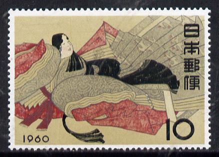 Japan 1960 Philatelic Week 10y (Ise after 36-Poets) SG 824*