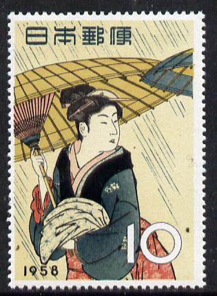 Japan 1958 Philatelic Week 10y (Lady) unmounted mint SG 776*