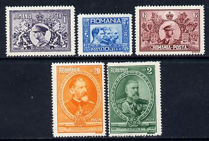 Rumania 1931 Anniversary of Monarchy set of 5 unmounted mint, SG 1200-04, Mi 397-401