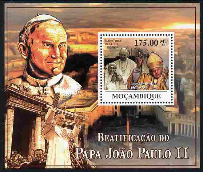 Mozambique 2011 Beatification of Pope John Paul II perf s/sheet unmounted mint