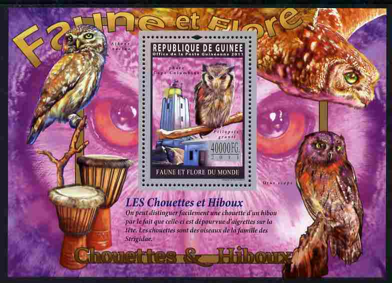 Guinea - Conakry 2011 Owls perf s/sheet unmounted mint