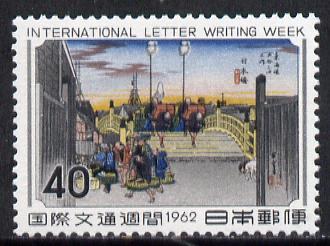 Japan 1962 International Correspondence Week, SG 908*