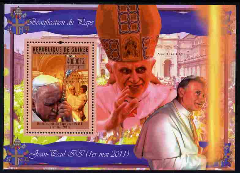 Guinea - Conakry 2011 Beatification of Pope John Paul II perf s/sheet unmounted mint