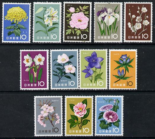 Japan 1961 Flowers set of 12 complete unmounted mint, SG 845-56*