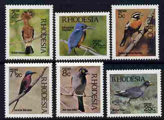 Rhodesia 1971 Birds 1st series perf set of 6 unmounted mint SG 459-64