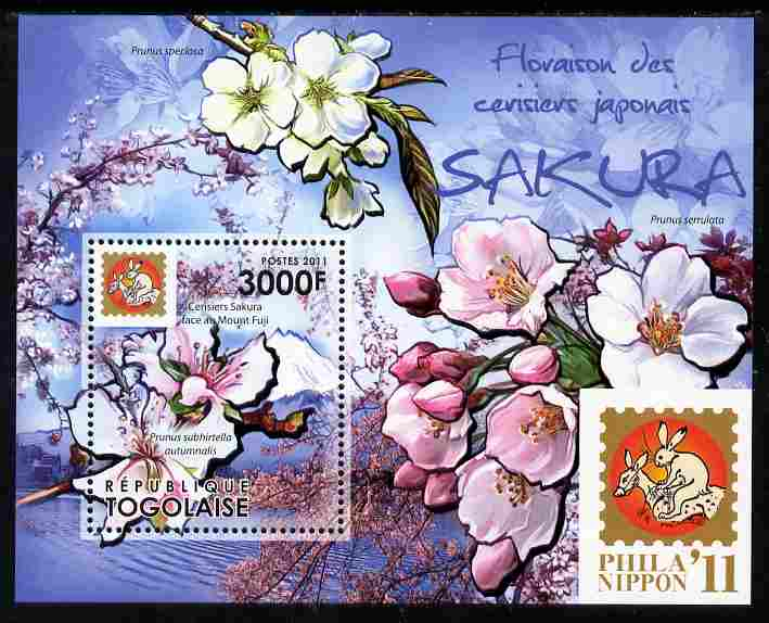 Togo 2011 Japanese Cherry Trees - Sakura perf s/sheet unmounted mint
