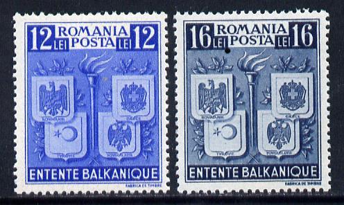 Rumania 1940 Balkan Entente set of 2 unmounted mint, SG 1428-29, Mi 615-16