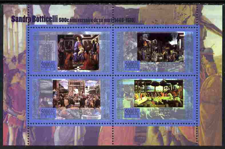 Guinea - Conakry 2010 500th Death Anniversary of Botticelli perf sheetlet containig 4 values unmounted mint Michel 7942-45