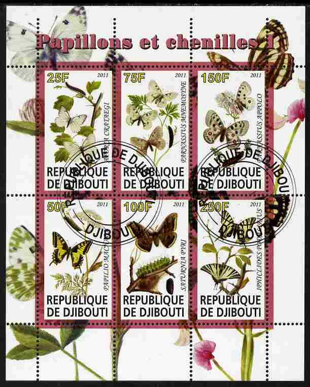 Djibouti 2011 Butterflies & Caterpillars #1 perf sheetlet containing 6 values fine cto used