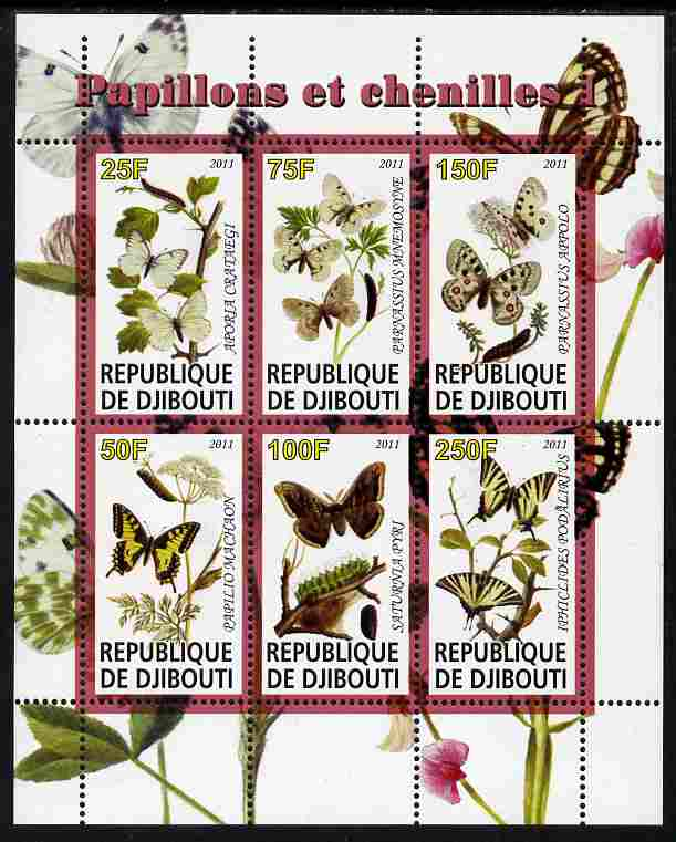 Djibouti 2011 Butterflies & Caterpillars #1 perf sheetlet containing 6 values unmounted mint