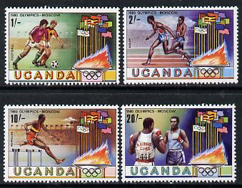 Uganda 1980 Moscow Olympic Games set of 4 unmounted mint, SG 325-28