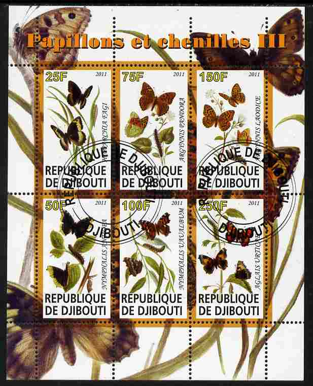 Djibouti 2011 Butterflies & Caterpillars #3 perf sheetlet containing 6 values fine cto used
