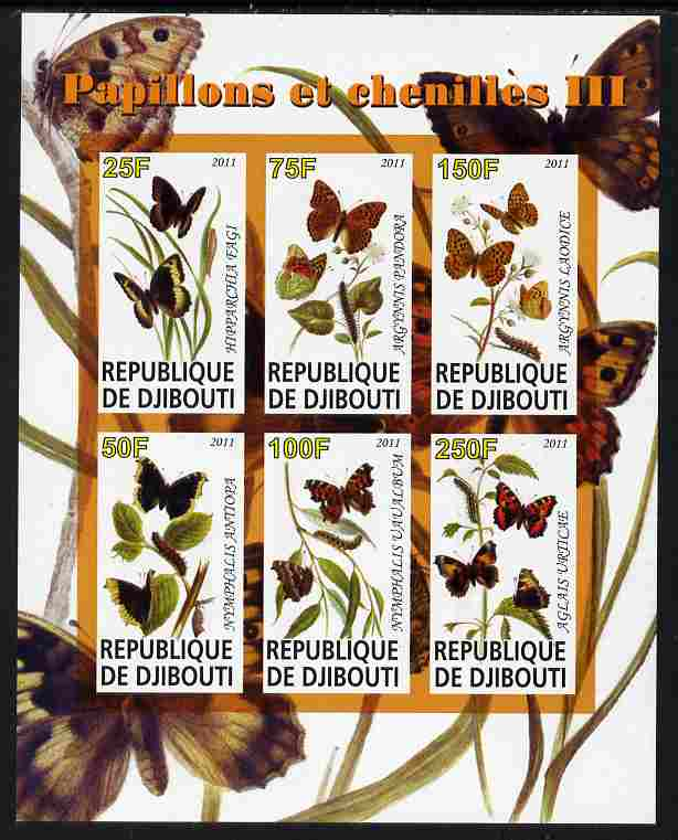 Djibouti 2011 Butterflies & Caterpillars #3 imperf sheetlet containing 6 values unmounted mint